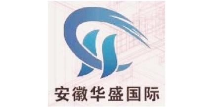 安徽华盛国际建筑设计工程咨询有限公司蚌埠分公司