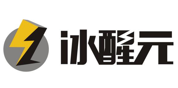 郑州冰醒元饮料有限公司