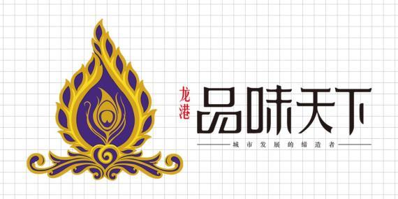 西双版纳龙港房地产开发有限公司