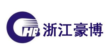 浙江豪博科技有限公司