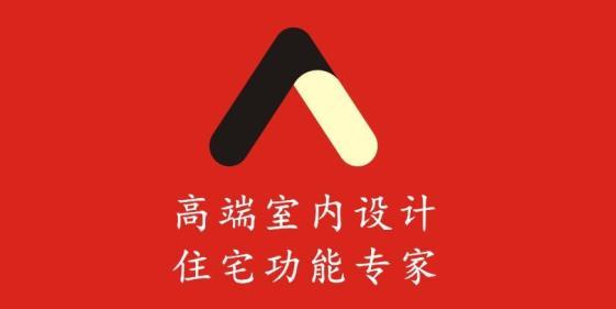 河南盛之弘装饰工程有限公司