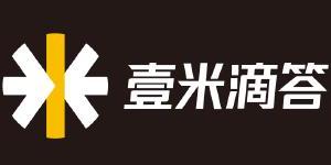 重庆市金桥货运有限责任公司