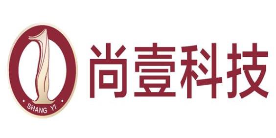 东莞市尚壹信息科技有限公司