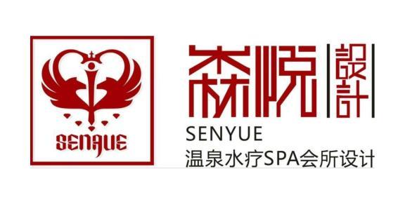 广州市森悦装饰设计有限公司