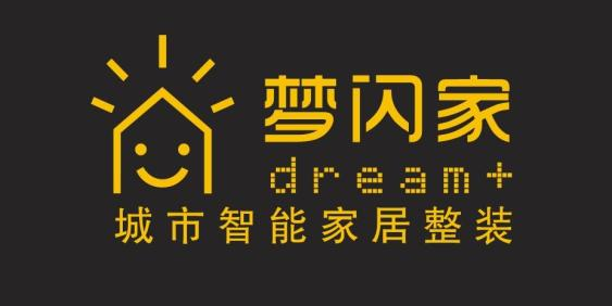 深圳梦闪家装饰设计工程有限公司