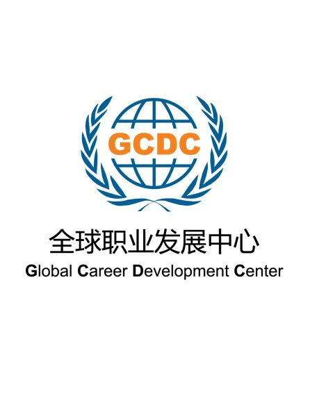 GCDC2019实习生招聘