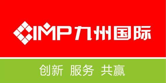 广州九州塔苏斯展览有限公司
