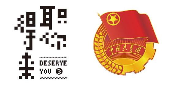 广州市青年就业创业服务中心