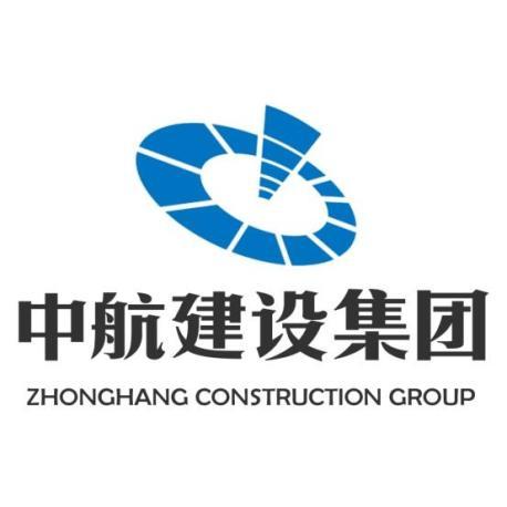 重庆中航建设(集团)有限公司