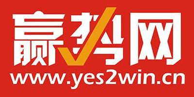 天津赢时利网络科技有限公司