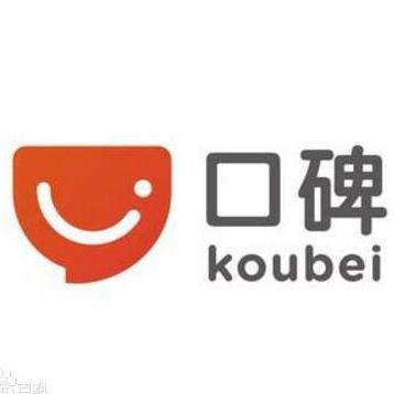 口碑(杭州)信息技术有限公司