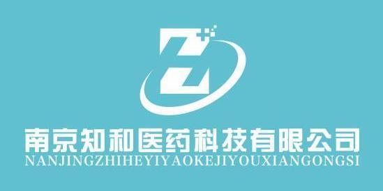 南京知和医药科技有限公司