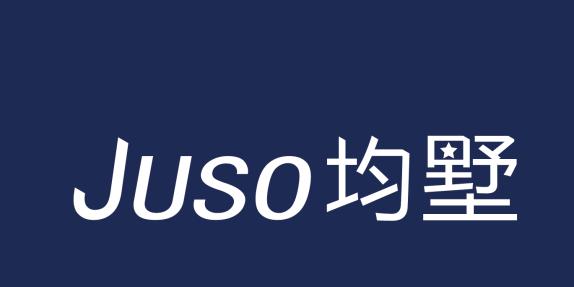 均墅(天津)科技有限公司