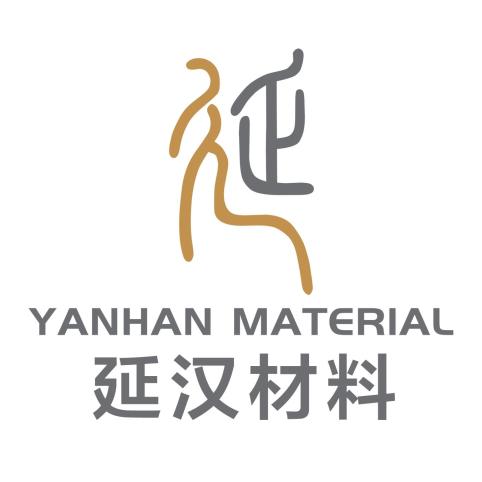 江苏延汉材料科技有限公司