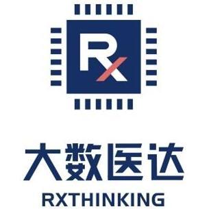 北京大數醫達科技有限公司