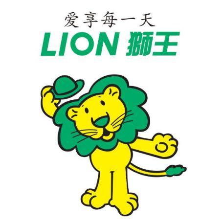 狮王日用化工(青岛)有限公司上海分公司