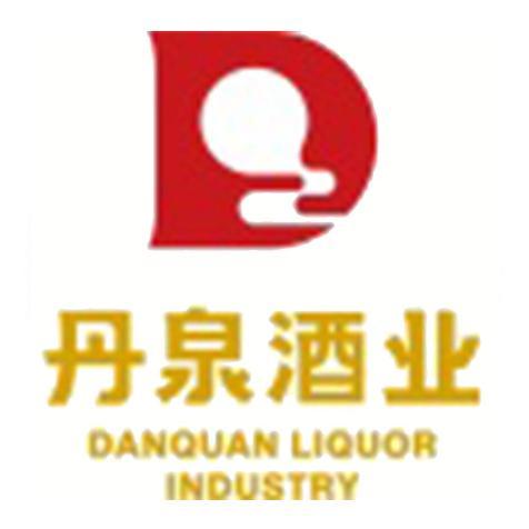 广西丹泉酒业营销有限公司