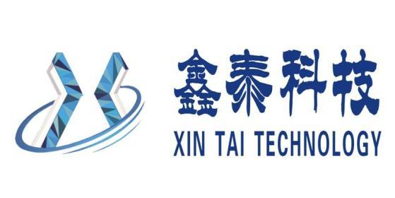 吉安鑫泰科技股份有限公司