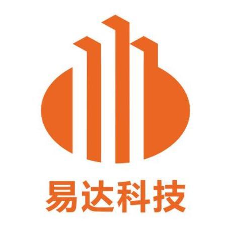 广州易达建信科技开发有限公司