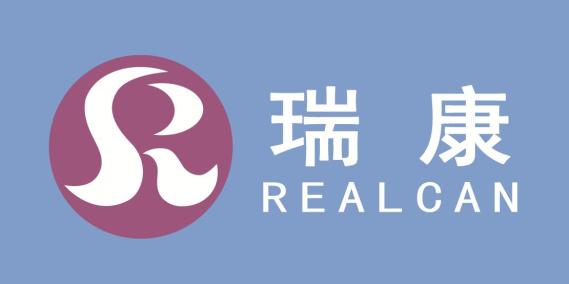 瑞康医药(山东)有限公司