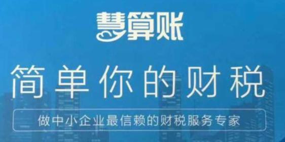 宁波七鼎云互联网科技有限公司