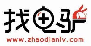 郑州找电驴信息技术有限公司