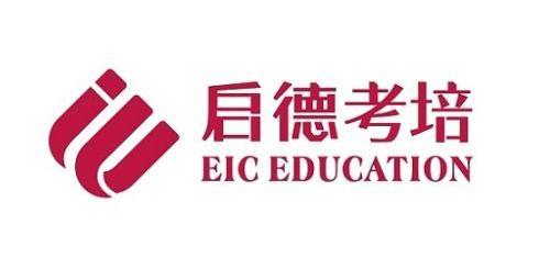 武汉启德学府教育咨询有限公司