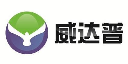 河北威达普医药有限公司