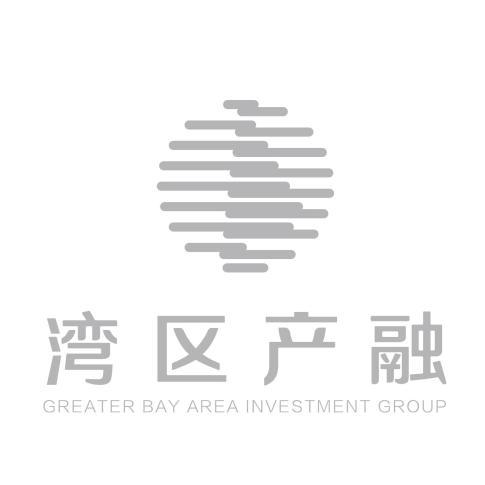 粤港澳大湾区产融投资有限公司