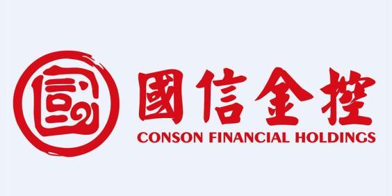 青岛国信金融控股有限公司