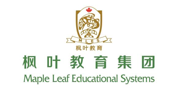 枫叶教育,枫叶集团