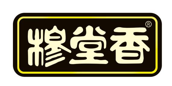 陕西穆堂香调味食品有限公司