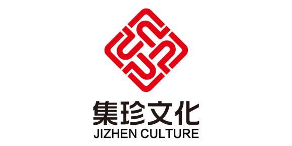 集珍坊(福州)文化产业投资有限公司