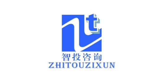 黑龙江智投建设工程管理咨询有限公司