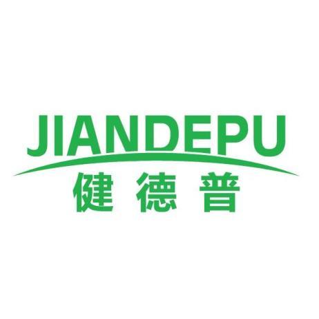 浙江健德普信息科技有限公司