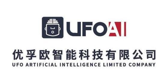 广州优孚欧智能科技有限公司