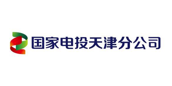 国家电力投资集团有限公司天津分公司