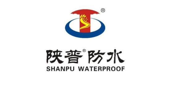 陕西普石建筑材料科技有限公司