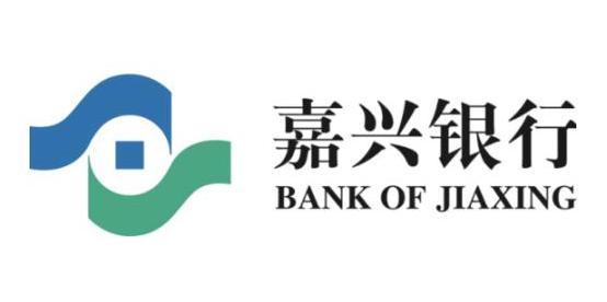 嘉兴银行股份有限公司