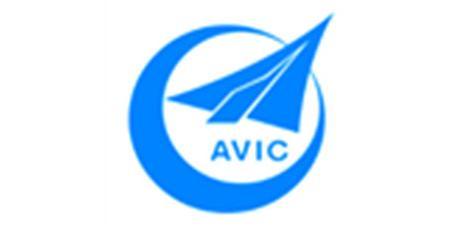 西安飞机工业(集团)亨通航空电子有限公司
