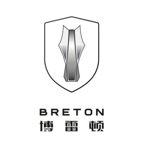 博雷顿科技有限公司