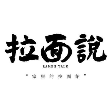 上海銳舒電子商務有限公司