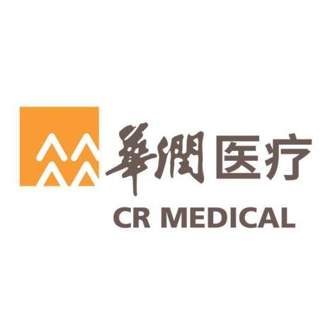 华润医疗控股有限公司