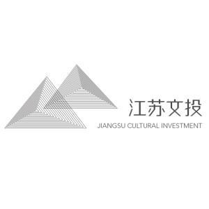 江苏省文化投资管理集团有限公司