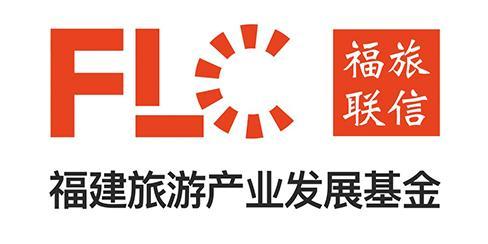 福建福旅联信基金管理有限公司