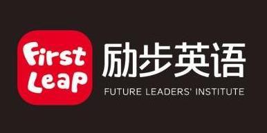 苏州励步语言培训有限公司太仓分公司