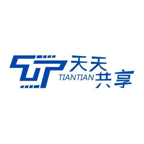 河北龙海网络科技有限公司