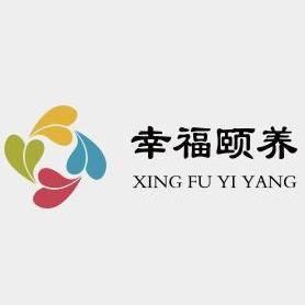 北京幸福頤養醫療投資控股有限公司