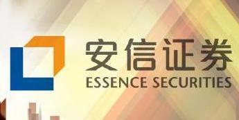 安信证券股份有限公司深圳海岸城海德三道证券营业部