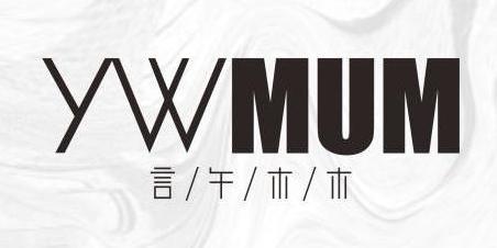 深圳市言午木木时装有限公司